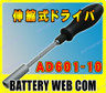 ktc-ad601-10