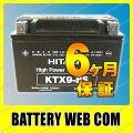 KTX9-BS
