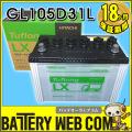 lxii-105d31l