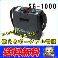 mel-sg1000
