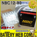 nbc-12-bs