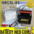 nbc-5l-bs