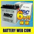 NBC-CB9-B