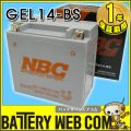 nbc-gel14-bs