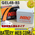 nbc-gel4b-bs