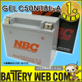 nbc-gelc50n18l-a