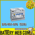 varta-570901076-1