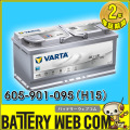 SILVER DYNAMIC 605 901 095 VARTA 送料無料 純正品 バルタ 605-901-095 シルバーダイナミック 欧州車用 バッテリー AGMバッテリー