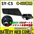 yac-sy-c5