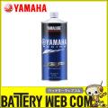 yam-32155
