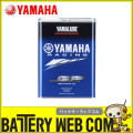yam-32415
