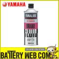yam-38036