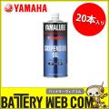 yam-38041