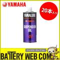 yam-38044