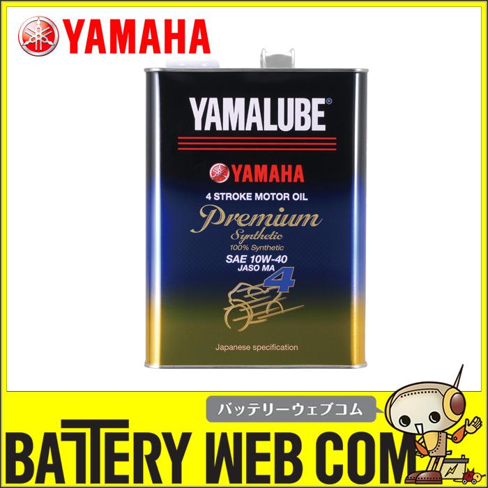 yam-32414