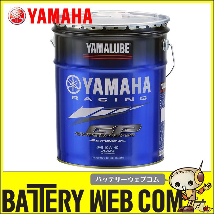 yam-32646
