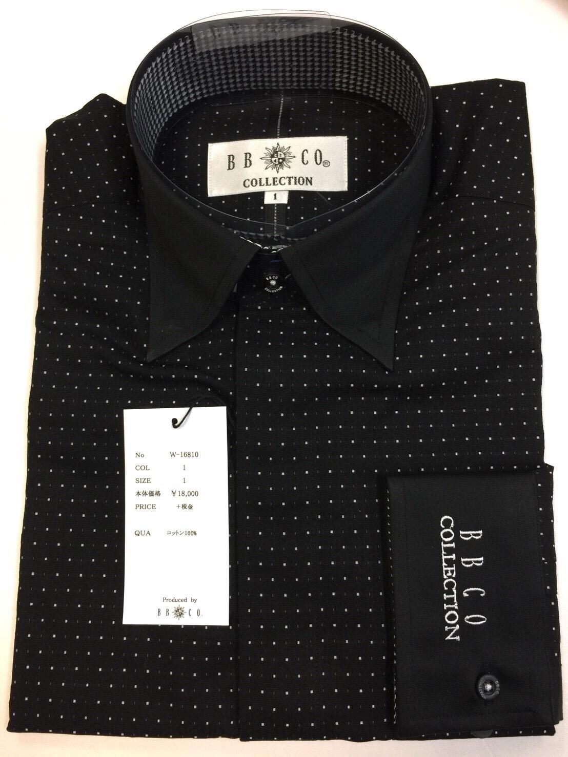 BBCO(ビビコ) シャツ W-16810 カラー1