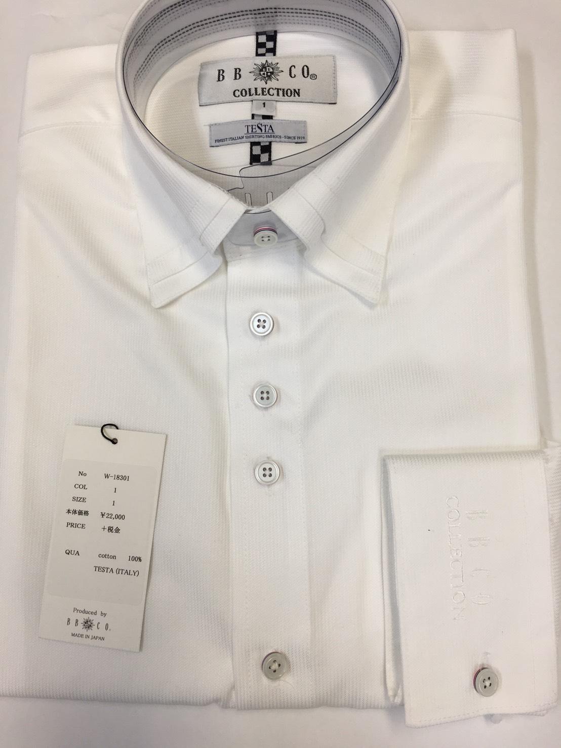BBCO(ビビコ) シャツ W-18301 カラー1