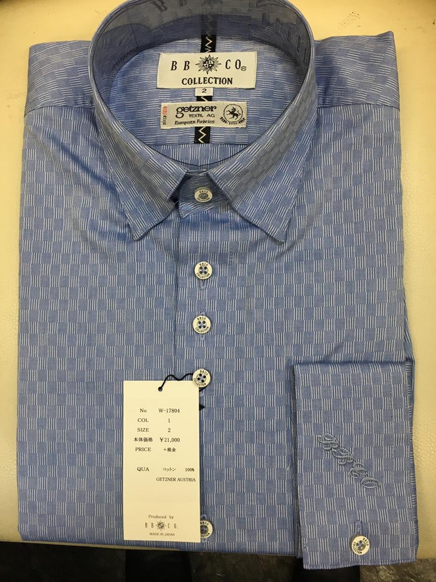 BBCO(ビビコ) シャツ W-17804 カラー1