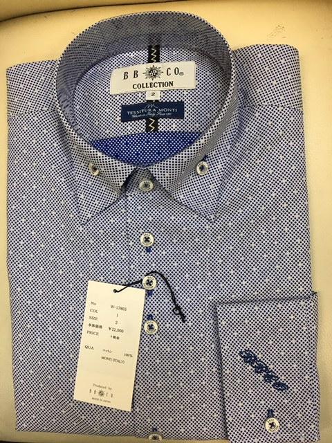 BBCO(ビビコ) シャツ W-17803 カラー1