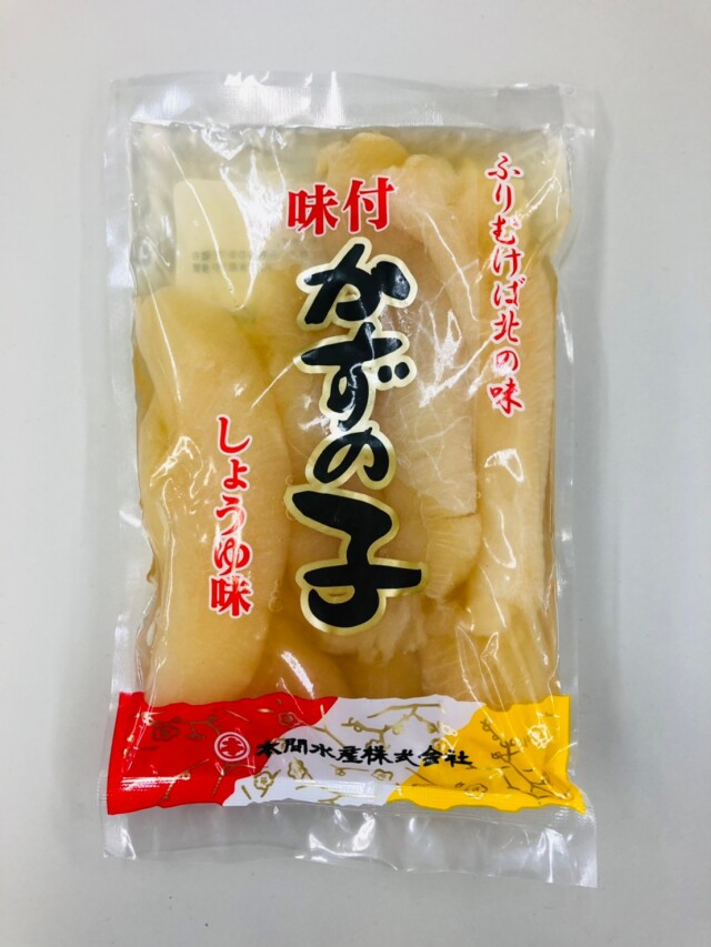 【北海道加工】 味付き 数の子 250g | 醤油数の子 お中元 暑中見舞い