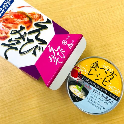 エビミソ 70g×5缶