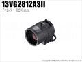 【13VG2812AS2】 タムロン製 防犯カメラ・監視カメラ用バリフォーカルレンズ(f=2.8~12mm)