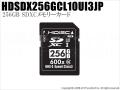 【HDSDX256GCL10UI3JP】HIDISC 256GB SDXCメモリーカード Class10