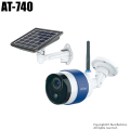 【AT-740】キャロットシステムズ製 ソーラーバッテリーWi-Fiカメラ[返品不可]