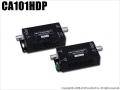 【CA101HDP】同軸ワンケーブル電源重畳ユニット(AHD/TVI/CVI/CVBS)