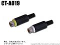 【CT-A019】防犯カメラ・監視カメラ用RCAジャックコネクター(ハンダ接続)