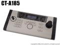 【CT-A185】PTZカメラ用・スピードドーム操作コントローラー(RS-485+ -接続)