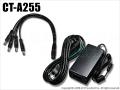 【CT-A255】監視カメラ電源すっきり配線キット(カメラ4台分)
