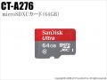 【CT-A276】SanDisk microSDXCカード 64GB Class10(SDSQUNC-064G-GN6MA)