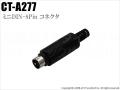 【CT-A277】ミニDIN8ピンプラグ(はんだ付けタイプ)
