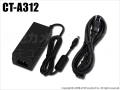 【CT-A312】スイッチング安定化電源アダプター(DC12V5.0A) 内径2.5mm  外径5.5mm