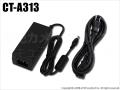 【CT-A313】スイッチング安定化電源アダプター(DC12V6.0A) 内径2.5mm  外径5.5mm