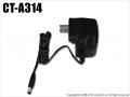 【CT-A314】スイッチング安定化電源アダプター(DC24V0.5A) 内径2.1mm  外径5.5mm