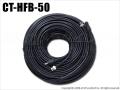【CT-HFB-50】防犯カメラ・監視カメラ用 映像電源ケーブル(BNC 50m)