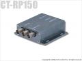 【CT-RP150】HD-SDI信号 配線延長用 信号二分配+増幅中継リピーター