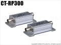 【CT-RP300】HD-SDI信号 長距離配線用リピーター(送受信セット)