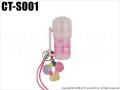 【CT-S001】 携帯ストラップ型催涙スプレー ミニボトル ピンク