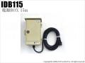 【IDB115】INBES製 電源BOX ケーブル15m