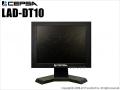 【LAD-DT10】10.4インチ液晶監視モニター