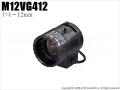 【M12VG412】タムロン製 メガピクセル対応バリフォーカルレンズ(f=4~12mm)
