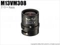 【M13VM308】タムロン製 メガピクセル対応バリフォーカルレンズ(f=3〜8mm)
