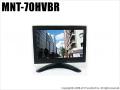 【MNT-70HVBR】7型 TFTカラー液晶モニター(HDMI対応)