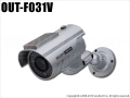 【OUT-F031V】屋内外OK 電源不要 ダミーカメラ(アウトレット)