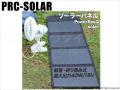 【PRC-SOLAR】Power ResQ solar パワーレスキューソーラー