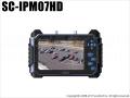 【SC-IPM07HD】AHD/HD-SDI/アナログ/IP対応 調整用ポータブルタッチモニター